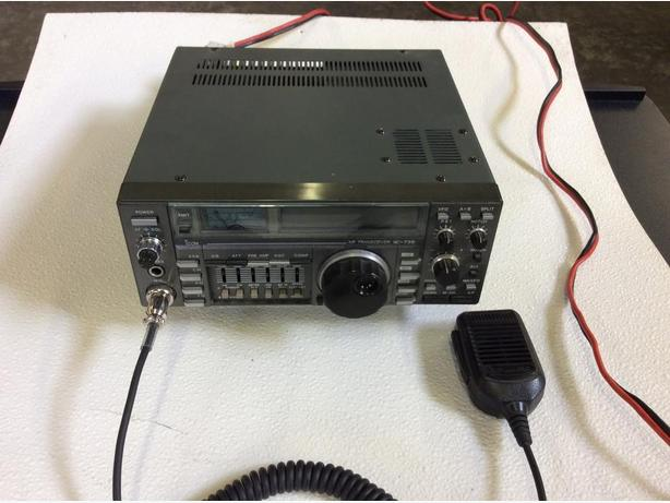 Refurbished Icom ic- 735 Amateur Radio
