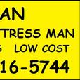 GREAT BEDS, LOW PRICES, call THE MATTRESS MAN
