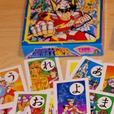 1986 Saint Seiya Knight's Of The Zodiac Card Game