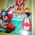 Captain Canuck 2014 Canada Day Special Artist Signed By Creator Comley