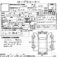2000 Subaru Forester 100K's 237hp Gold Rims FINANCING 150 B/W