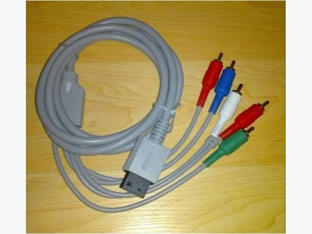 NEW Component AV Video Cable For The Nintendo Wii & WiiU
