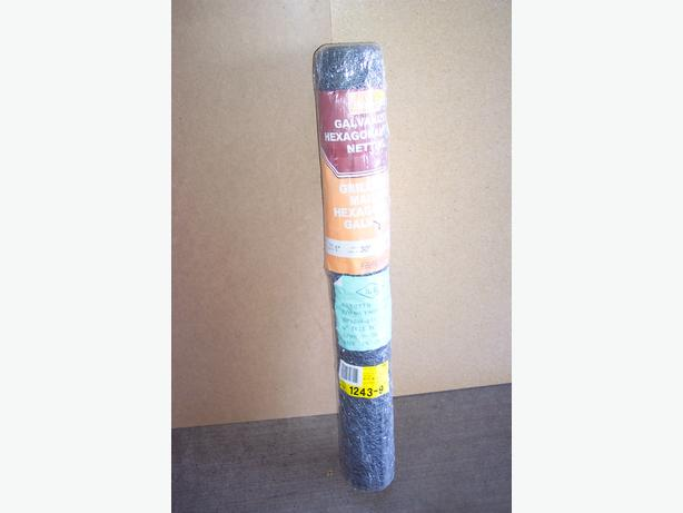 Galvanized Hexagonal Wire Netting (new)