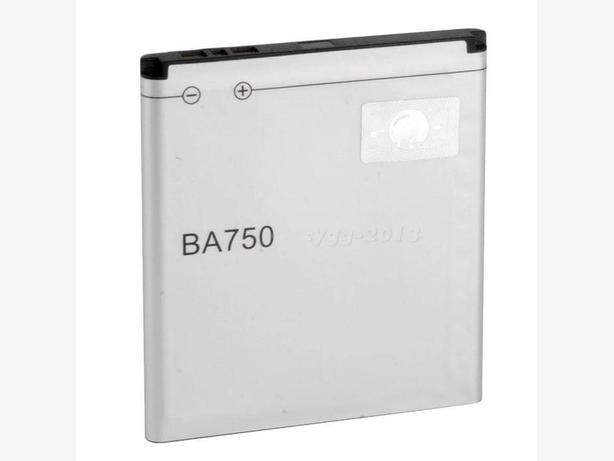 New Replacement Battery for Sony Ericsson Xperia Arc X12