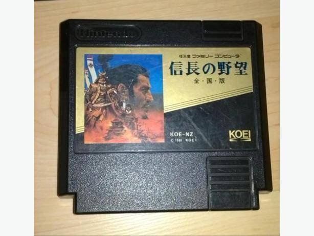 Japanese Nintendo Famicom Game: Nobunaga no Yabou Zenkokuban
