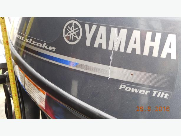 Yamaha 9.9 High Thrust motor