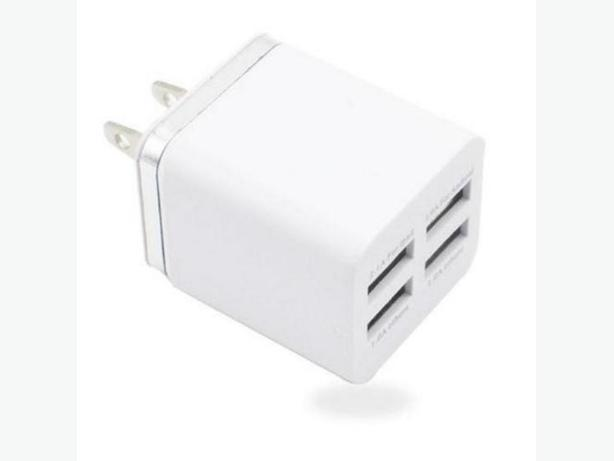 4 Port USB AC DC Charger Adapter 2.6A Tatal