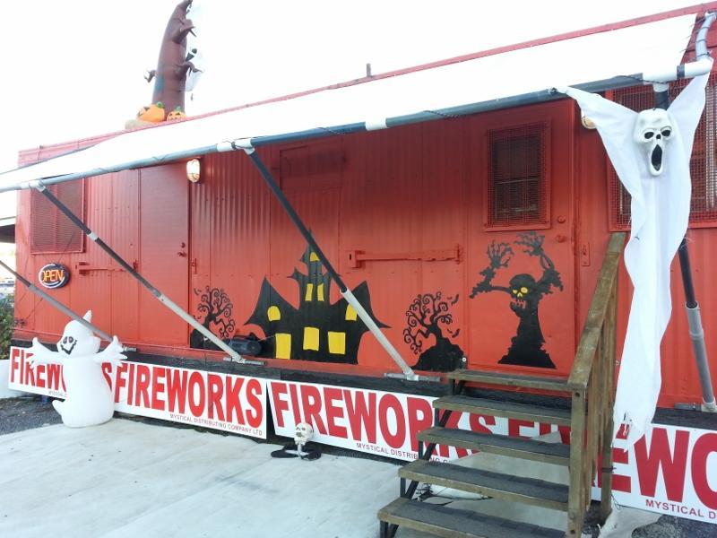 ***FAROUT-FIREWORKS***