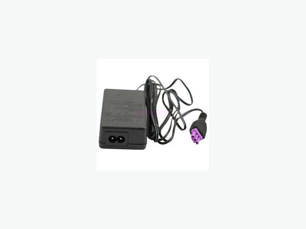 Wanted hp printer/scanner power cord