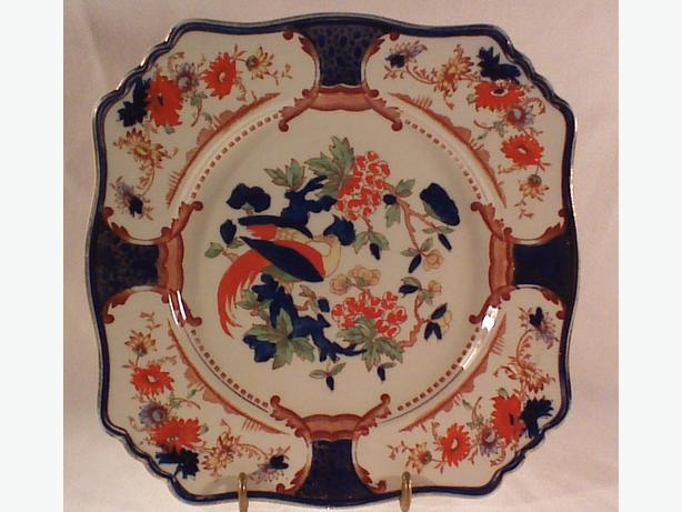 Royal Winton Westminster salad plate