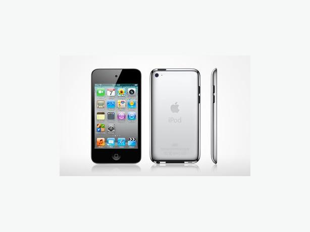 silver apple mb528c ipod touch second generation 8gb. Black Bedroom Furniture Sets. Home Design Ideas