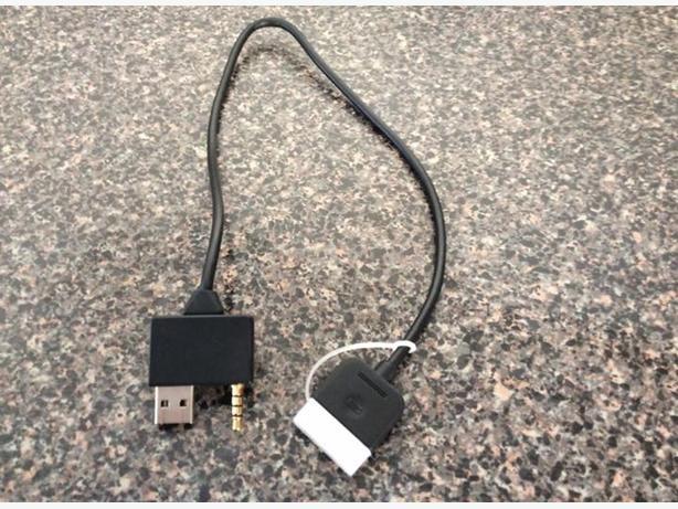 Santa Fe IPOD Connector