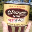 Vintage 1960's La Touraine Coffee (Half Lb) Tin