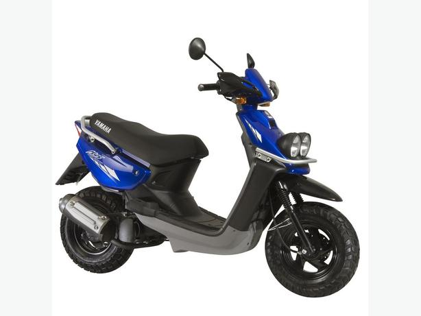 WANTED: Yamaha BWS Scooter & / OR ANY Used scooter