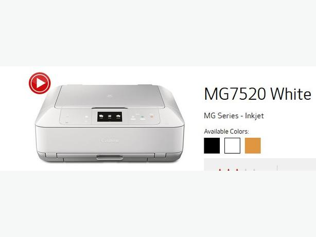 Canon Pixma MG7520 multi function printer