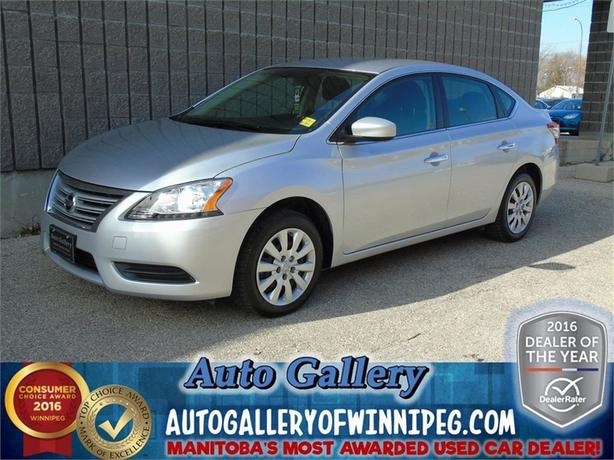 2015 Nissan Sentra SV * Only 5, 947 kms!