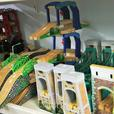 Used wooden Thomas bridges and tunnels