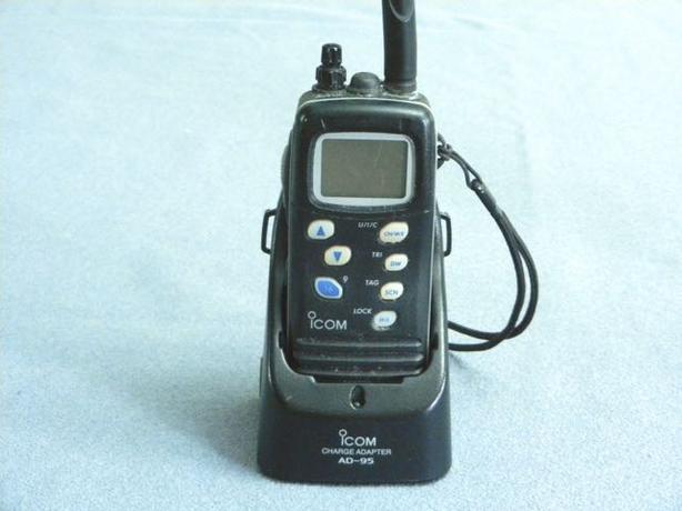 GHF Marine Radio