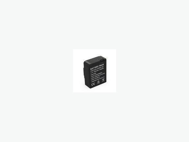 Battery For GoPro AHDBT-201 AHDBT-301 Hero 3 HD 1050mAH