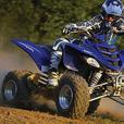 Derand Motorsport Tao Tao ATV VTT Quad