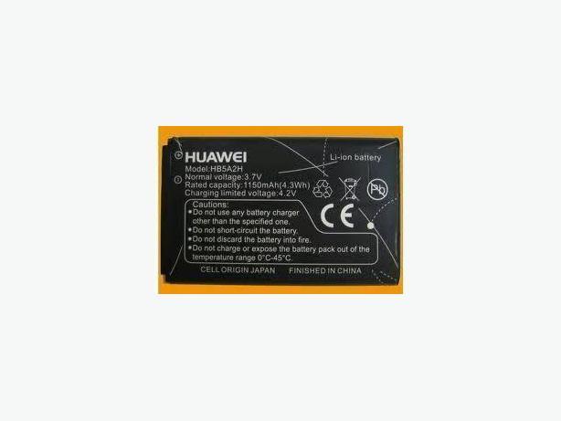 Huawei Smart Phone Battery for Prism,U8652,U7519, U8100