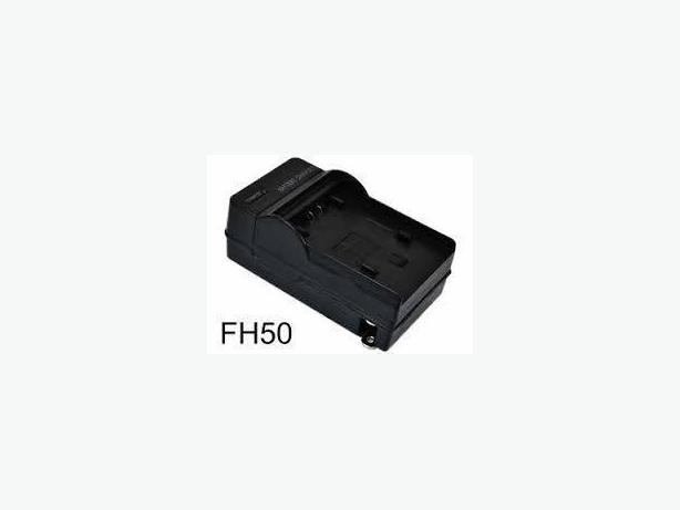 NP-FH50 Battery Charger For Sony Cameras