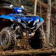 Yamaha ATV Clearance Event - 2016 Models - Financing Available