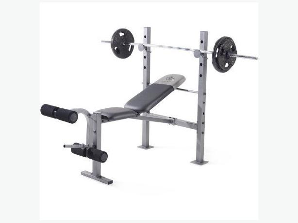 Golds Gym XR 6.1 Weight Bench FREE ITEM WITH PURCHASE!