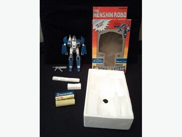 The Henshin Robo, in box! (Macross, Genesis Climber MOSPEADA)
