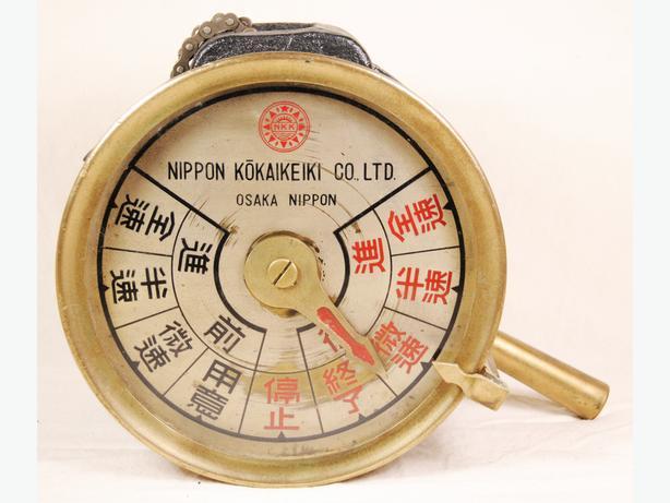 Antique Brass Ship Marine Engine Telegraph Made by Nippon Kokaikeiki Co. Ltd