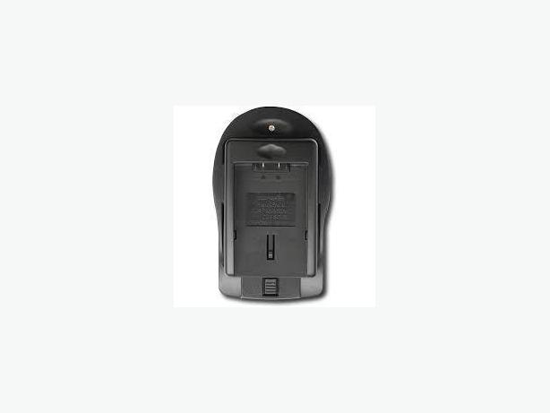 Fast Travel Battery Charger for Panasonic Camcorders