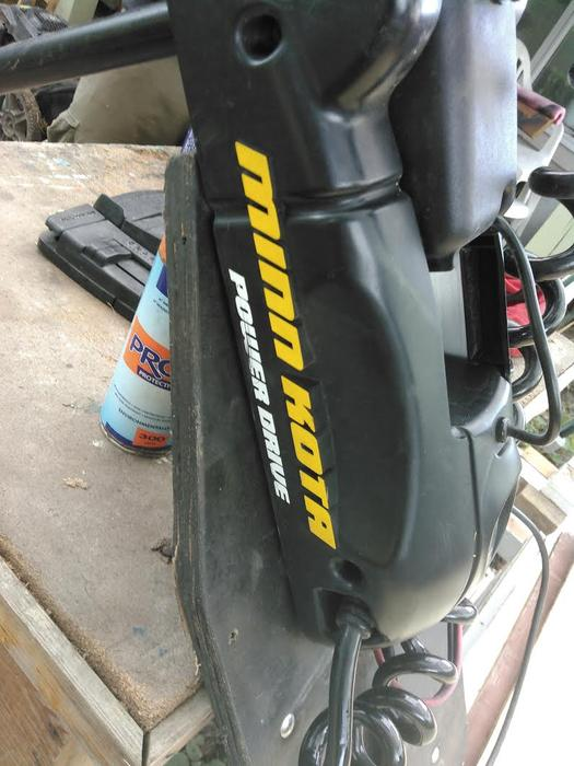 Minn Kota Electric Trolling Motor 50lb Thrust Victoria