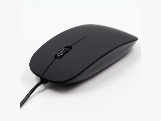 USB Wired Mouse - Black