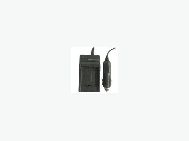 New 2 IN 1 Charger Set (Car and Wall) for Sony NP-BG1 Battery