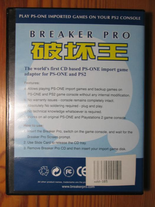 breaker pro psx