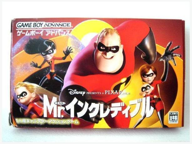 Gameboy Advance Game - Mr. Incredible