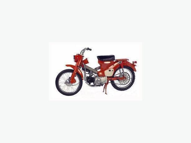 Selling 2 Hondas :  Vintage cubs