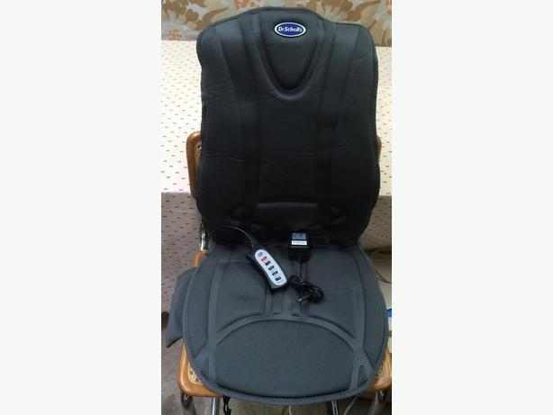 Dr Scholls Heated Massaging Chair Pad