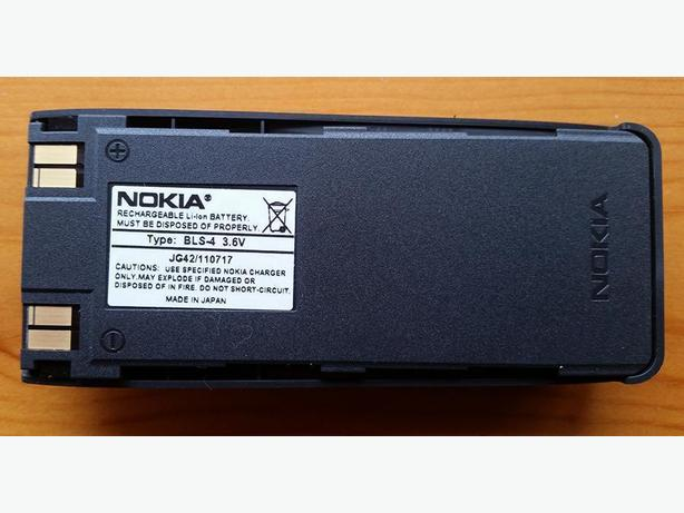 Nokia BLS-4 replacement Battery