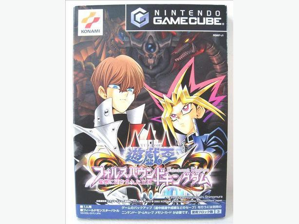 Gamecube / Wii Game - Yu-Gi-Oh: Falsebound Kingdom