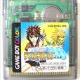Gameboy Color Game - Shin Megami Tensei: Devil Children - Shiro