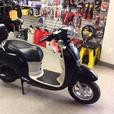 Used Motorino XPe in black  ** Like New **