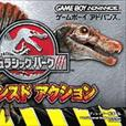 Gameboy Advance Game - Jurassic Park III - Advanced Action