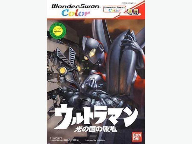 WonderSwan Color Game - Ultraman: Hikari no Kuni no Shisha