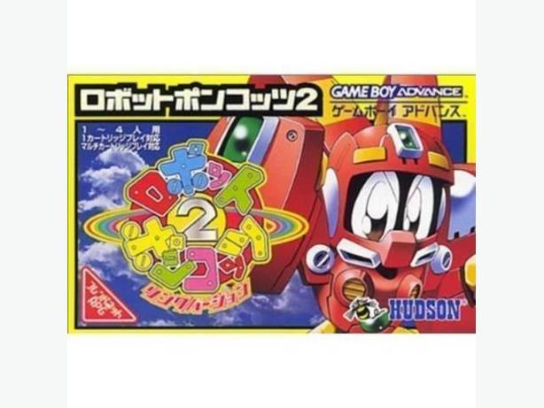 Gameboy Advance Game - Robot Ponkottsu 2: Ring Version