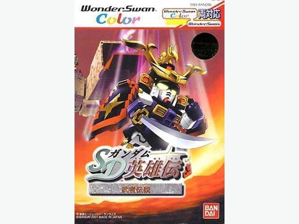 WonderSwan Color Game - SD Gundam Eiyuuden: Musha Densetsu