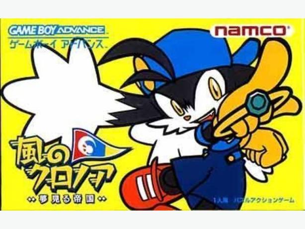 Gameboy Advance Game - Kaze no Klonoa: Empire of Dreams