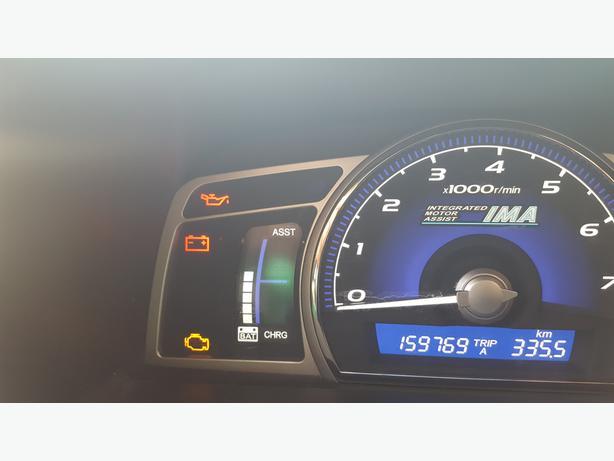 Very Very Clean 2007 Honda Civic Hybrid 60 MPG Low Kilometers 1597699