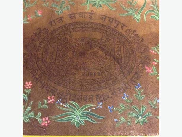 Rajasthani miniature painting on stamp paper