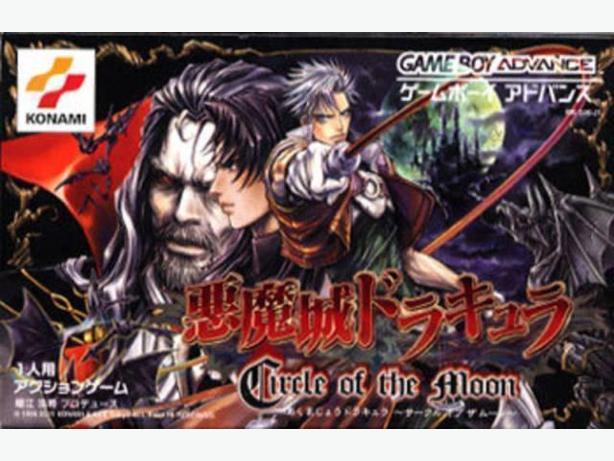 Gameboy Advance Game - Akumajou Dracula: Circle of the Moon